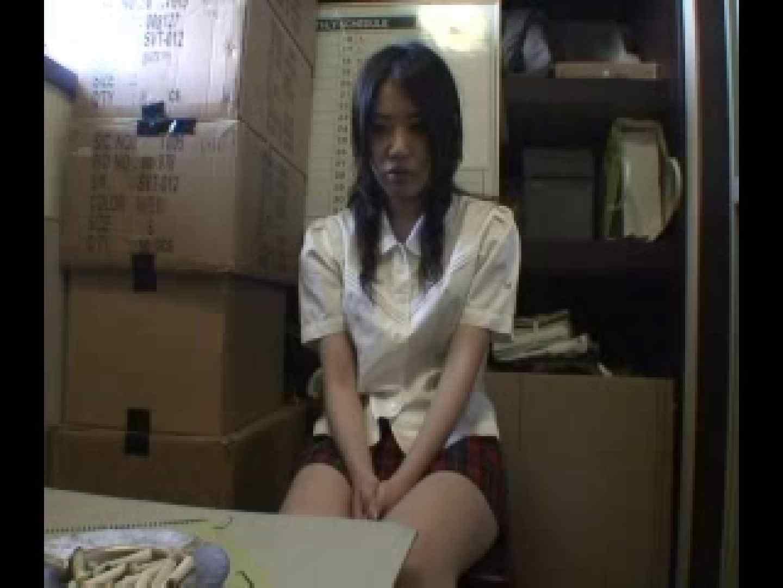 万引き制服女子 折檻調教vol.2 濃厚セックス | OLエロ画像  113PICs 31