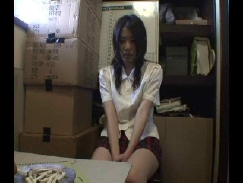 万引き制服女子 折檻調教vol.2 濃厚セックス  113PICs 39