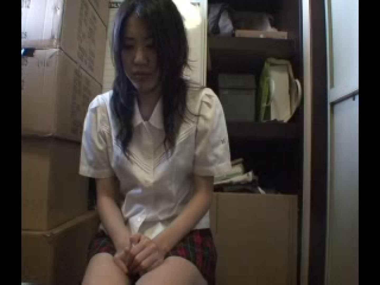 万引き制服女子 折檻調教vol.2 濃厚セックス  113PICs 45