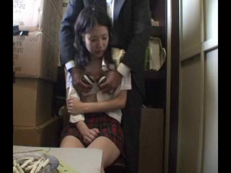 万引き制服女子 折檻調教vol.2 制服エロ画像 AV動画キャプチャ 113PICs 56