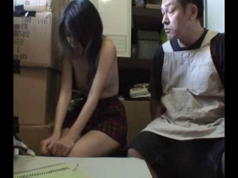 万引き制服女子 折檻調教vol.2 濃厚セックス | OLエロ画像  113PICs 85