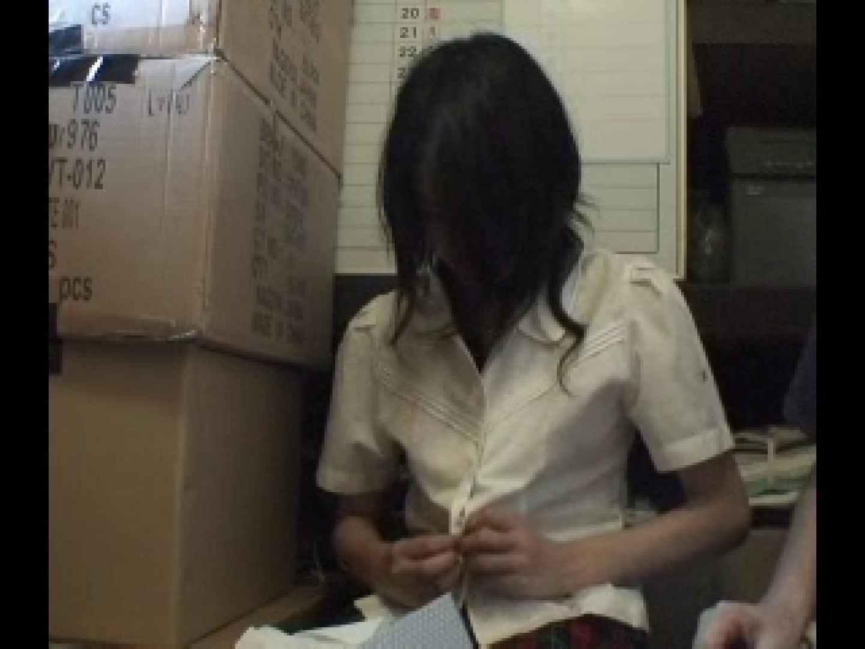 万引き制服女子 折檻調教vol.2 濃厚セックス  113PICs 96