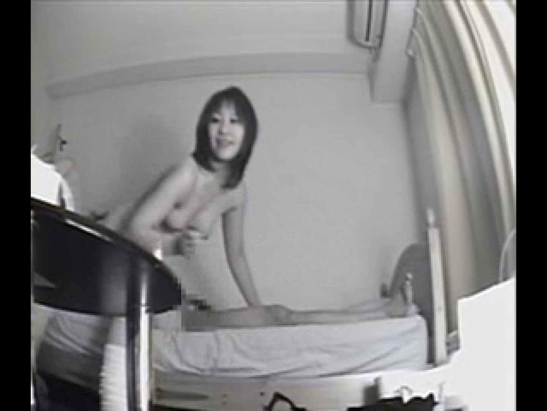 盗撮カメラ完全包囲!!私生活のぞきvol.6 彼氏とセックス編 オナニー | OLエロ画像  111PICs 8