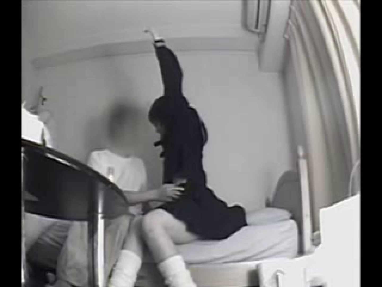 盗撮カメラ完全包囲!!私生活のぞきvol.6 彼氏とセックス編 濃厚セックス オメコ動画キャプチャ 111PICs 101
