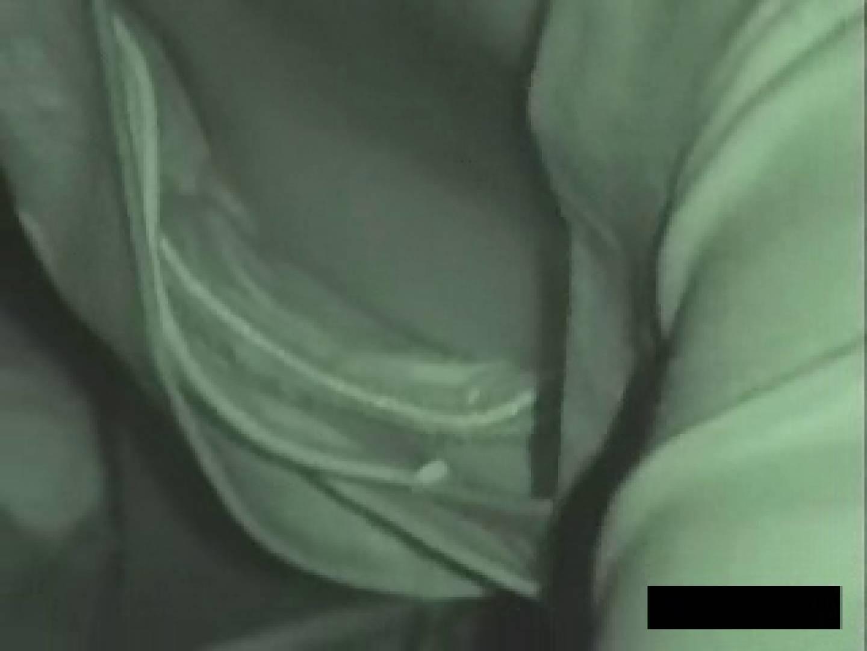 水着ギャル達のムネチラ07 ギャルエロ画像 すけべAV動画紹介 37PICs 14