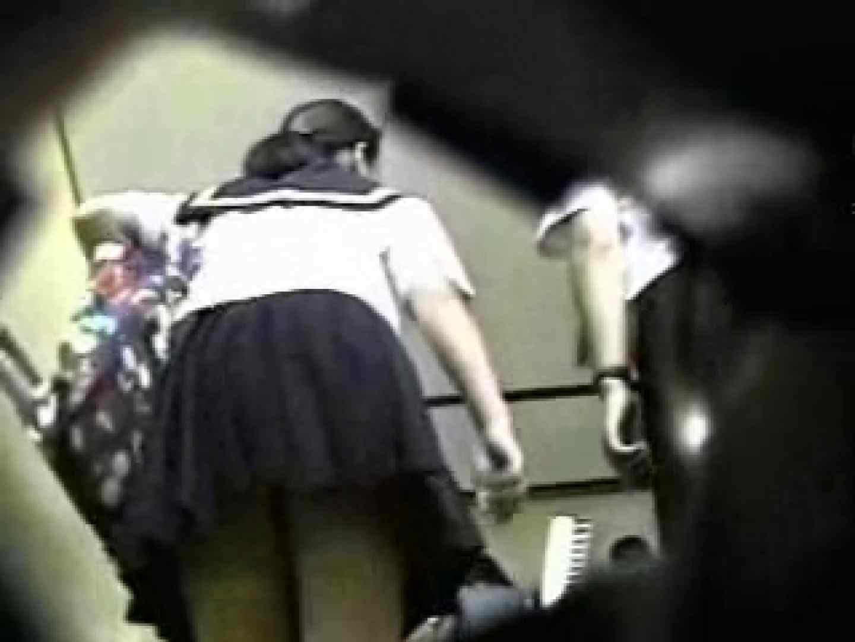 制服女子! 処女狩りパンチラvol.1 制服エロ画像 ワレメ無修正動画無料 103PICs 83
