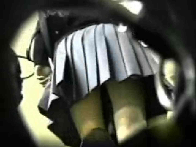 制服女子! 処女狩りパンチラvol.1 チラ  103PICs 84