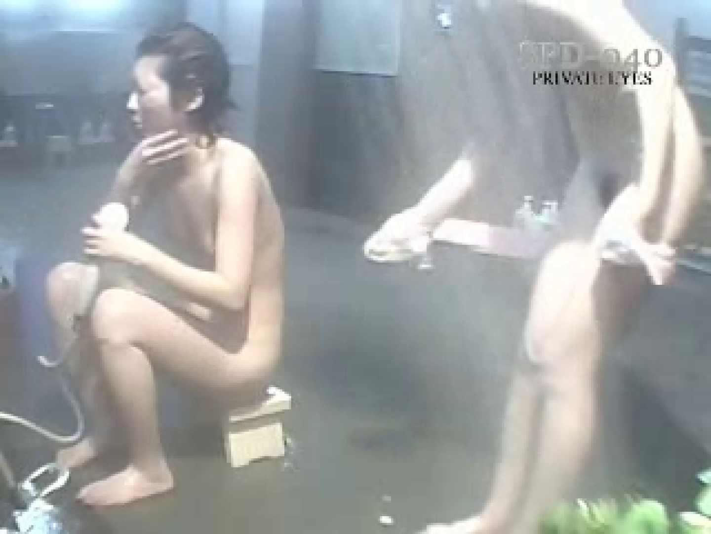 ガラスの館 Vol.2 spd-040 入浴 隠し撮りおまんこ動画流出 92PICs 38