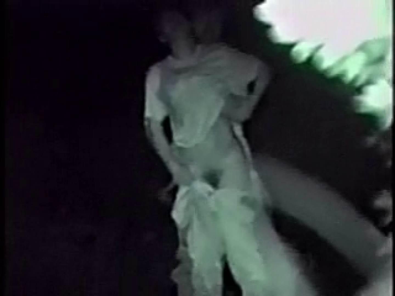 深夜密撮 公園カップル 赤外線 盗撮アダルト動画キャプチャ 51PICs 2