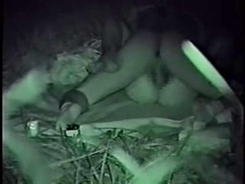 深夜密撮 公園カップル カップルもろsex   濃厚セックス  51PICs 5