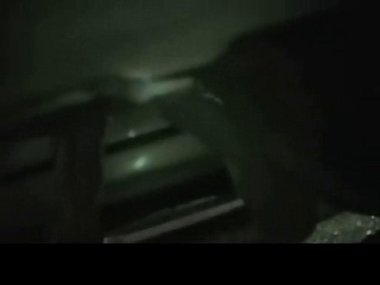 白人さんの野外排泄のぞきvol.3 盗撮 すけべAV動画紹介 57PICs 3