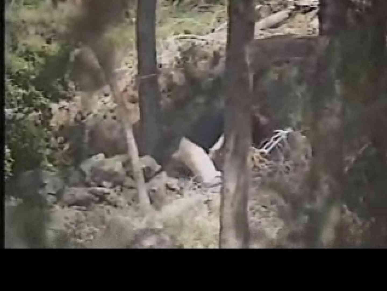 白人さんの野外排泄のぞきvol.3 ギャルエロ画像  57PICs 18