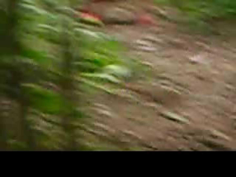 白人さんの野外排泄のぞきvol.3 盗撮 すけべAV動画紹介 57PICs 30