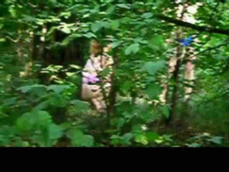 白人さんの野外排泄のぞきvol.3 放尿 セックス無修正動画無料 57PICs 52
