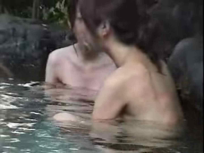 露天風呂盗撮 美女に密着!  美女エロ画像 おまんこ無修正動画無料 38PICs 32