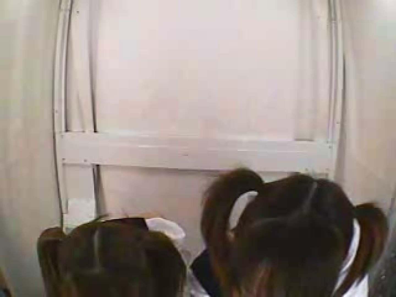 ギャル達のエッチプリクラ! vol.02 OLエロ画像 盗撮オメコ無修正動画無料 26PICs 26
