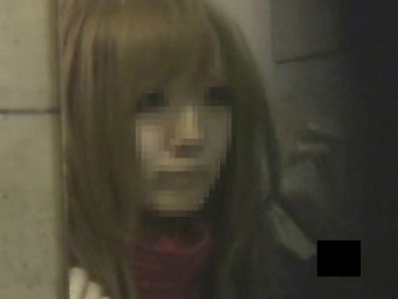 卑劣なH罪DVD・・・ 制服女子編 制服エロ画像   0  60PICs 25
