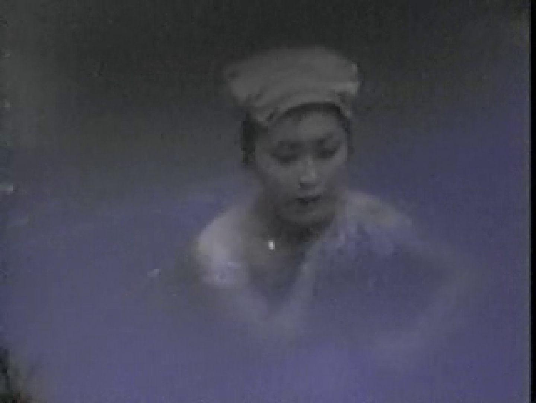 丘の上から女子風呂覗きました! 女子風呂 盗撮われめAV動画紹介 60PICs 6