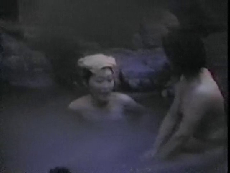 丘の上から女子風呂覗きました! 露天  60PICs 7