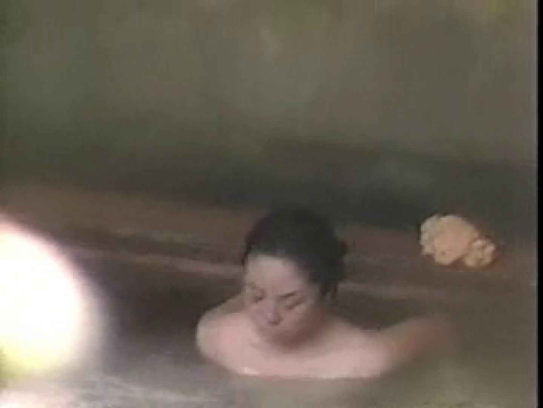 丘の上から女子風呂覗きました! 覗き 隠し撮りオマンコ動画紹介 60PICs 23