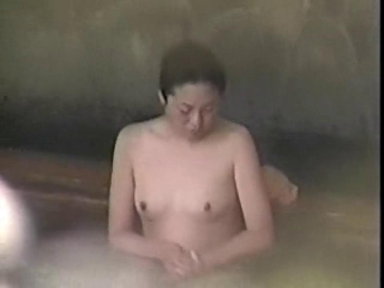 丘の上から女子風呂覗きました! 水着 AV動画キャプチャ 60PICs 24