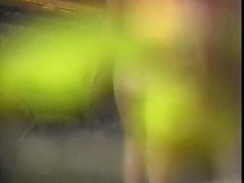 丘の上から女子風呂覗きました! 覗き 隠し撮りオマンコ動画紹介 60PICs 30