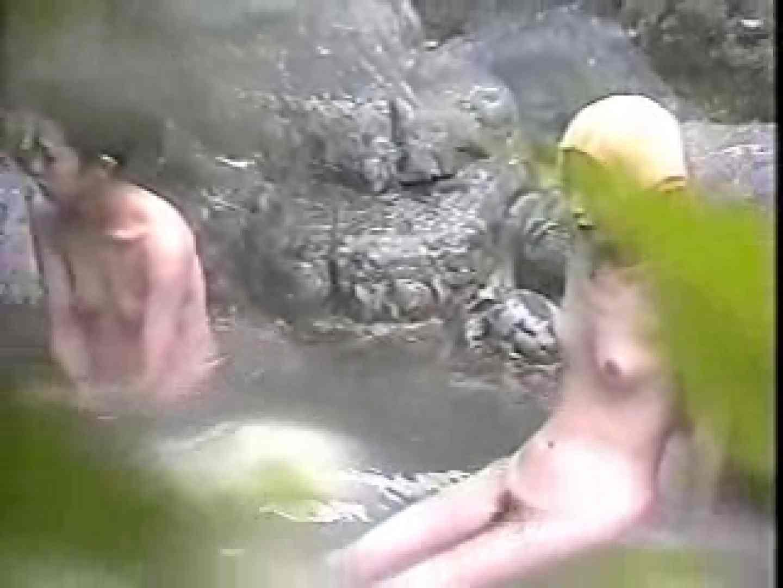 丘の上から女子風呂覗きました! 露天  60PICs 42