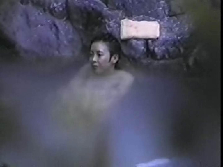 丘の上から女子風呂覗きました! 露天   盗撮  60PICs 57