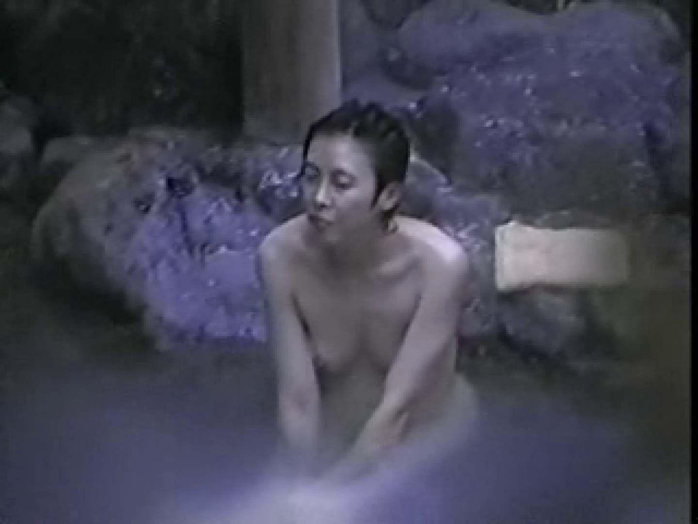 丘の上から女子風呂覗きました! 水着 AV動画キャプチャ 60PICs 59