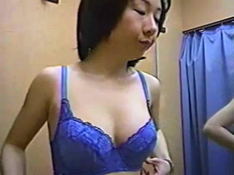 高級ランジェリーショップの試着室! 巨乳編voi.3 美女エロ画像 えろ無修正画像 88PICs 50