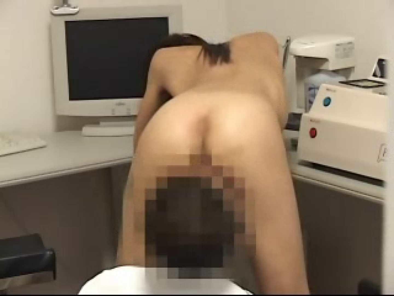 悪徳医の秘密の診察 隠撮 おまんこ無修正動画無料 63PICs 35
