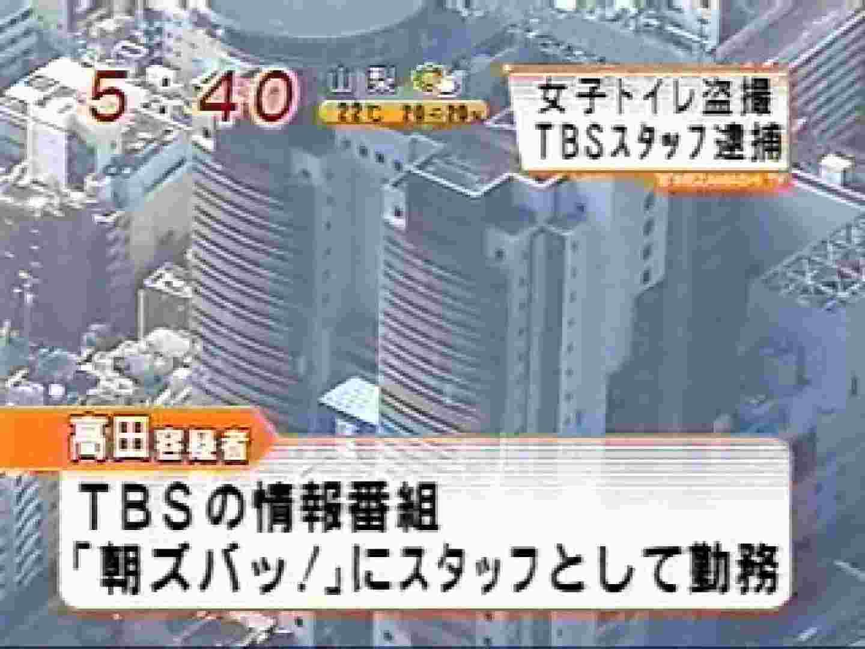 TV局女子アナ盗撮T容疑者投稿 盗撮  79PICs 4