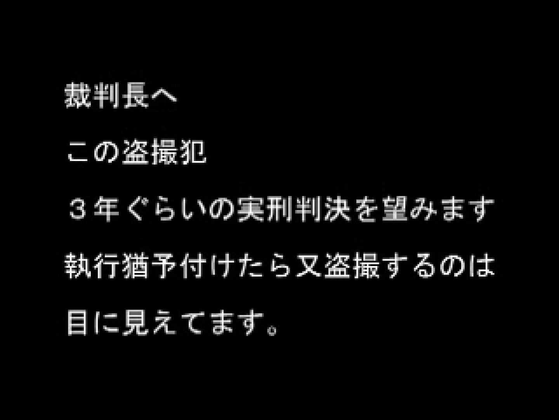TV局女子アナ盗撮T容疑者投稿 盗撮 | 投稿  79PICs 21