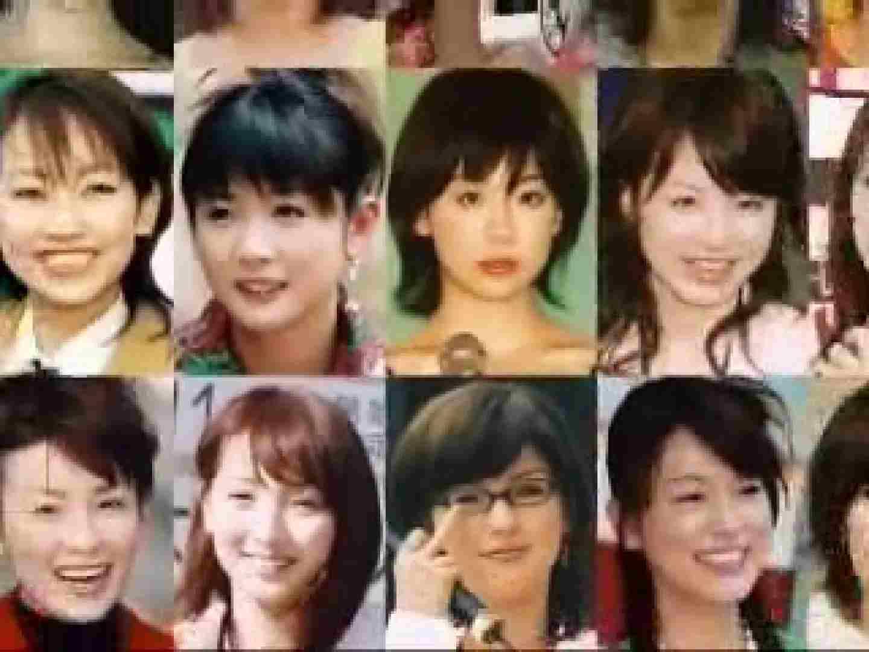 TV局女子アナ盗撮T容疑者投稿 盗撮 | 投稿  79PICs 23