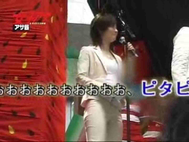 TV局女子アナ盗撮T容疑者投稿 盗撮  79PICs 26