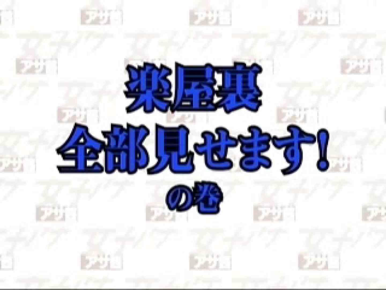 TV局女子アナ盗撮T容疑者投稿 盗撮 | 投稿  79PICs 29