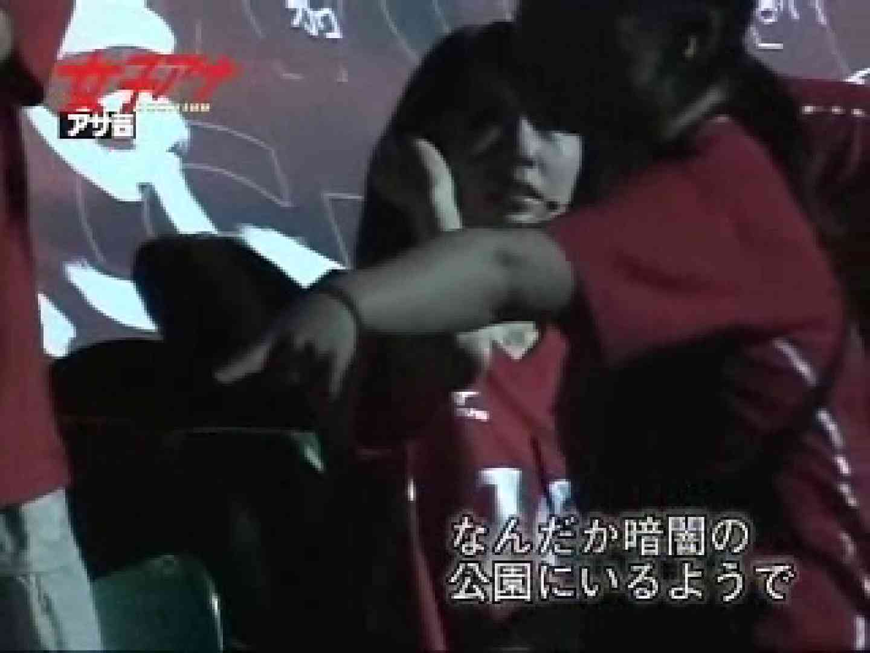 TV局女子アナ盗撮T容疑者投稿 盗撮 | 投稿  79PICs 31