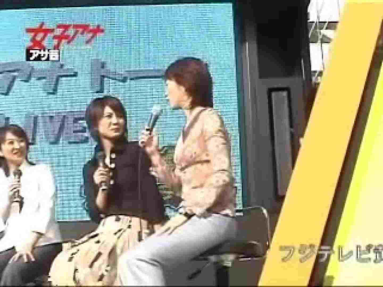 TV局女子アナ盗撮T容疑者投稿 盗撮 | 投稿  79PICs 33