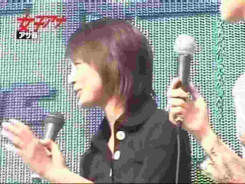 TV局女子アナ盗撮T容疑者投稿 盗撮 | 投稿  79PICs 35