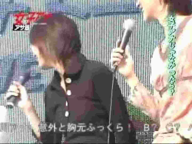 TV局女子アナ盗撮T容疑者投稿 盗撮  79PICs 38