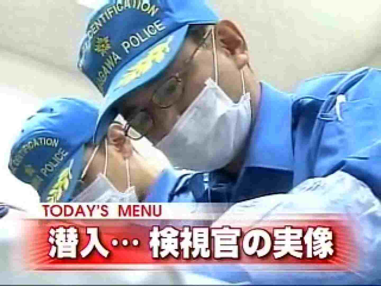 TV局女子アナ盗撮T容疑者投稿 盗撮 | 投稿  79PICs 57