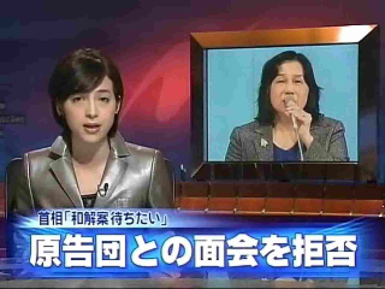 TV局女子アナ盗撮T容疑者投稿 盗撮  79PICs 58