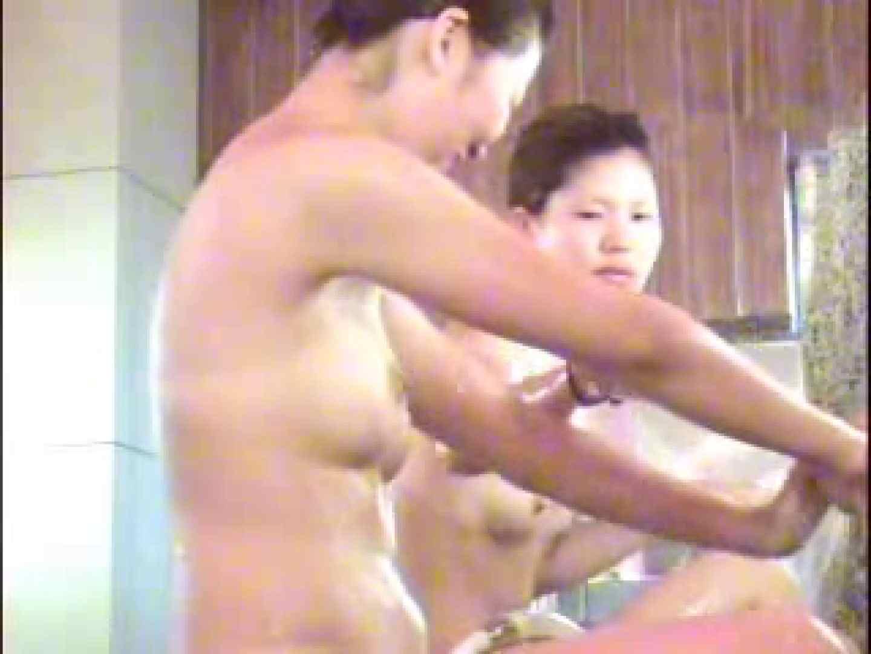 天使の入浴! ピュア嬢編 vol.02 OLエロ画像 盗撮おめこ無修正動画無料 80PICs 2