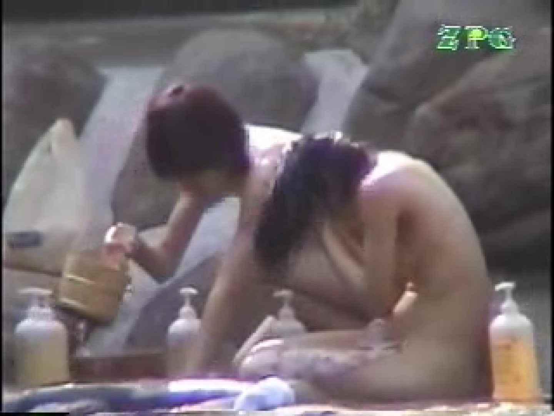 森林浴場飽色絵巻 ギャルエロ画像   ティーンギャルエロ画像  25PICs 3