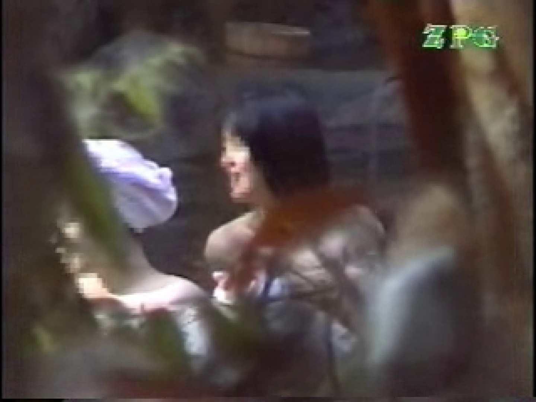 森林浴場飽色絵巻 ギャルエロ画像  25PICs 6