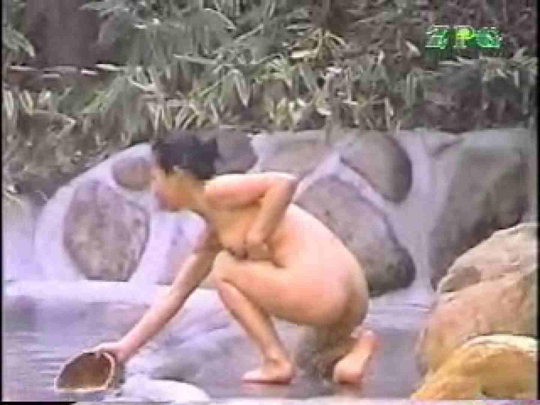 森林浴場飽色絵巻 ギャルエロ画像   ティーンギャルエロ画像  25PICs 9