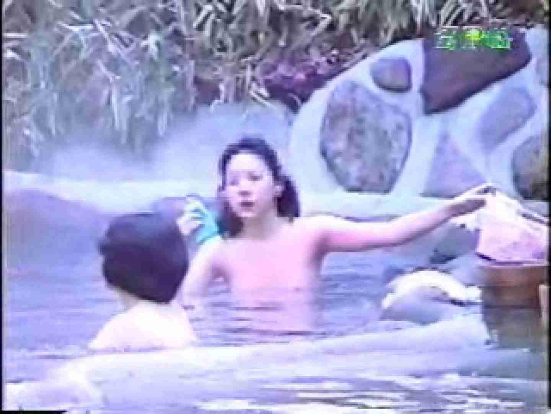 森林浴場飽色絵巻 ギャルエロ画像   ティーンギャルエロ画像  25PICs 15