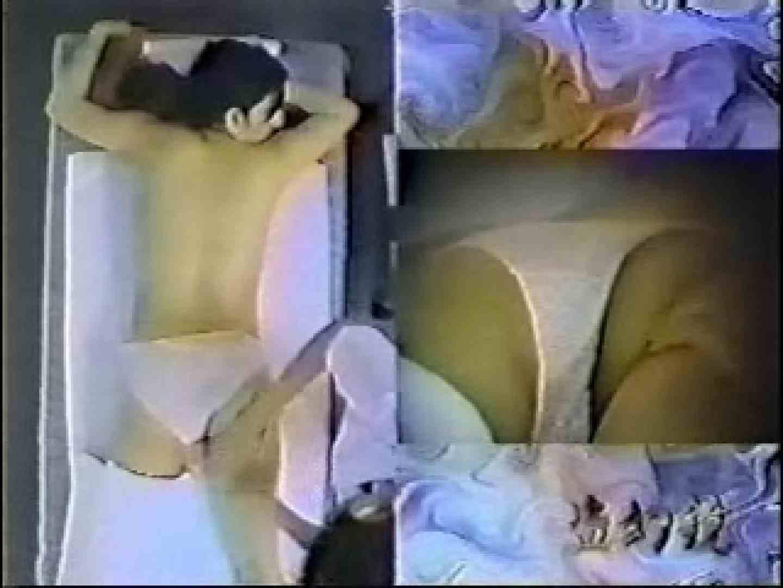 エステサロン痩身ルーム1 マルチアングル  24PICs 14