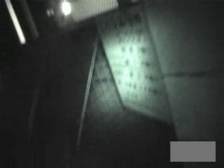危険ファイル vol.01 OLエロ画像   0  67PICs 1