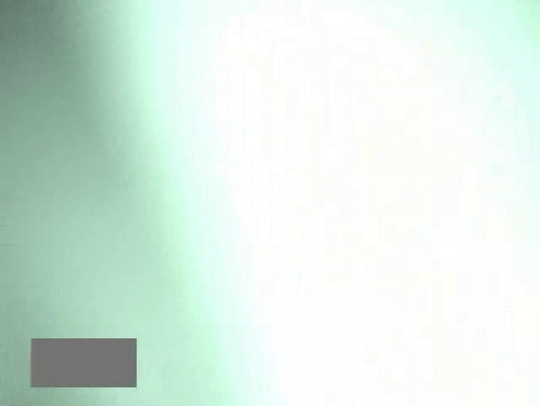 危険ファイル vol.01 OLエロ画像   0  67PICs 5